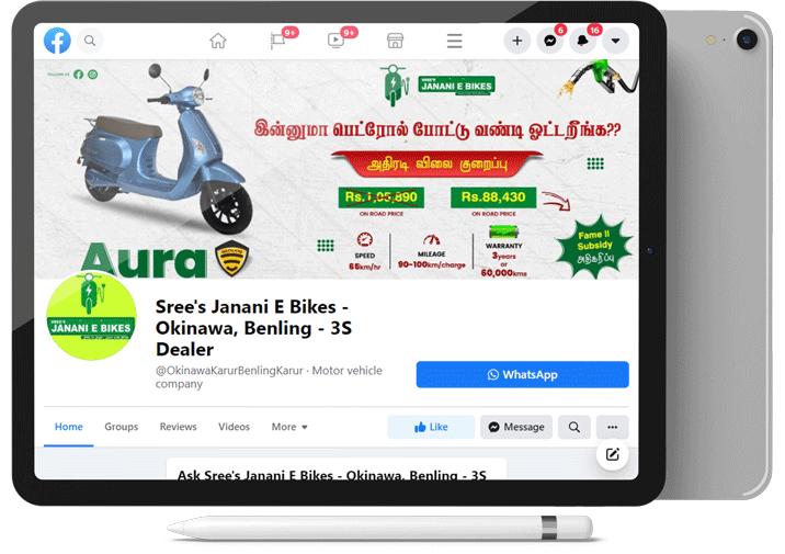 social media advertising in karur